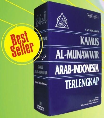 Arab lengkap pdf kamus bahasa
