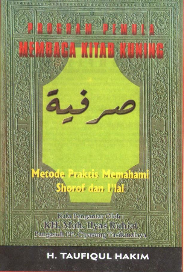 shorfiyah-01