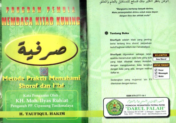 shorfiyah-cover